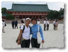 Q&Iche di Heian Shrine